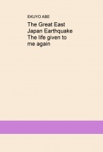 The Great East Japan Earthquake The life given to me again