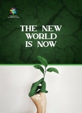 Libro The new world is now, autor Philippe Karim Amalou