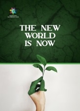 Libro THE NEW WORLD IS NOW, autor DUnion